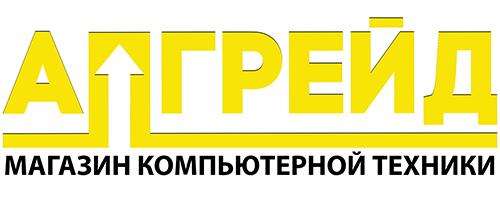 АПГРЕЙД компьютерный магазин